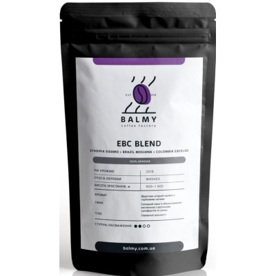 Свежеобжаренный кофе EBC Blend